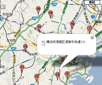 複数住所をひとつの地図に
